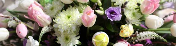 украшение интерьер пасха цветы композиции кемерово оформление дизайн