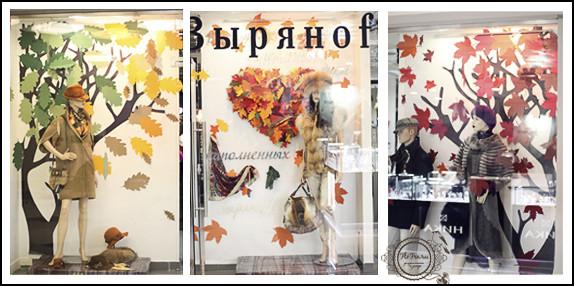 витрина магазина на заказ кемерово оформление  сезонная www.flofra.ru.jpg 11