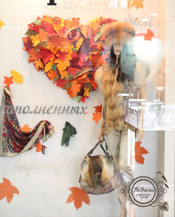 витрина магазина на заказ кемерово оформление  сезонная www.flofra.ru.jpg5