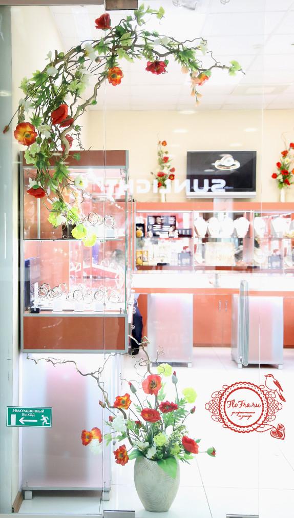 маки композиции флористические аранжировка кемерово украшение витрины оформление дизайн www.flofra.ru.jpg 9