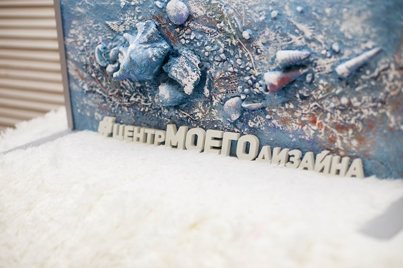 обучение флористики Кемерово цвты декор дизайн коллаж терра кузбасс мастер-класс по коллажам www.flofra.ru30