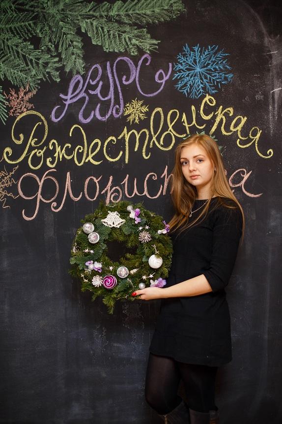 novogodnij-master-klass-dekor-floristika-dekor-shkola-kursy-dosug-kemerovo-kuzbass-centr-moego-dizajna-www-flofra-ru32